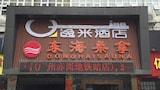 Sélectionnez cet hôtel quartier  à Canton, Chine (réservation en ligne)