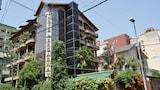Sélectionnez cet hôtel quartier  à Tirana, Albanie (réservation en ligne)