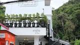 Hotel unweit  in Ko Chang,Thailand,Hotelbuchung