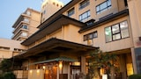 Reserve this hotel in Hamamatsu, Japan