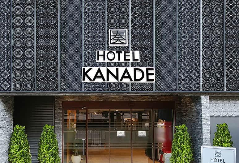 โรงแรมคานาเดะ โอซาก้า นัมบะ, โอซาก้า