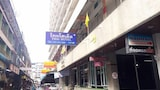 Picture of Thai Hotel in Nakhon Si Thammarat