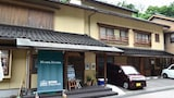 Choose This Cheap Hotel in Kanazawa