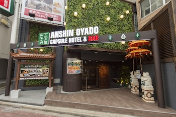 Picture of Capsule Hotel Anshin Oyado Ogikubo - Caters to Men in Tokyo
