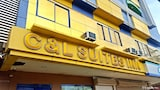 Picture of C & L Suites Inn in Dumaguete