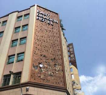 Picture of EAST DRAGON HOTEL II in Taipei