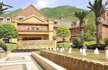 Picture of Howard Johnson Life Mountain View Chengdu in Chengdu