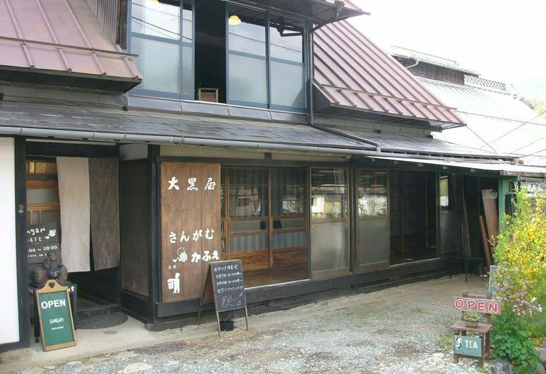 Daikokuya Sangam, Koshu