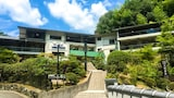 Sélectionnez cet hôtel quartier  à Matsuyama, Japon (réservation en ligne)