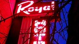 Picture of Royal Hotel in Flin Flon