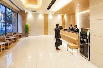 Obrázek hotelu Y's Cabin Yokohama Kannai ve městě Yokohama