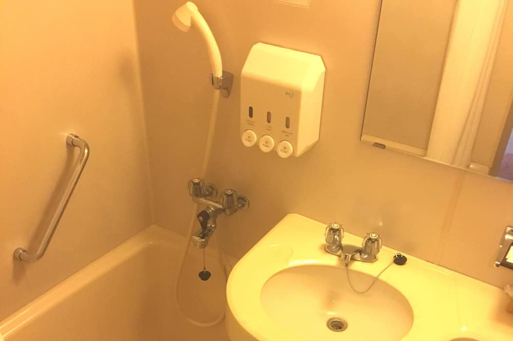 經濟雙人房, 吸煙房 (Dayuse Plan 4hours) - 浴室