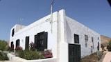 Sélectionnez cet hôtel quartier  Yaiza, Espagne (réservation en ligne)