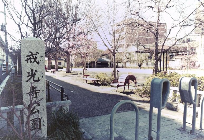 大屋戶京都站 2 號飯店, Kyoto, 住宿外的景色