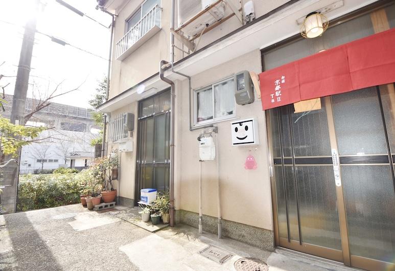 大屋戶京都站 2 號酒店, Kyoto, 住宿正面