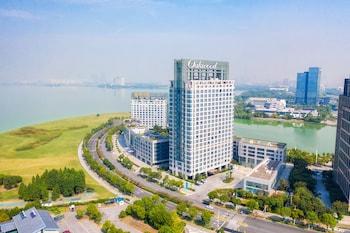 Slika: Oakwood Hotel & Residence Suzhou ‒ Suzhou