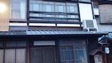 Selline näeb välja Yunokian, Kyoto