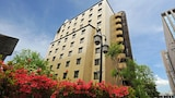 Book this Parking available Hotel in Morioka