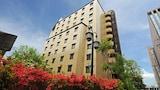 Morioka hotel photo