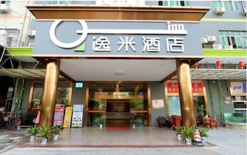 Picture of Yimi Hotel Pinghu Huanan City Branch in Shenzhen