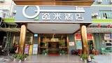 hôtel à Shenzhen, Chine