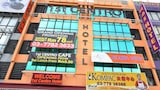 Foto di 1st Centro Hotel a Kuala Lumpur