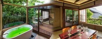 京都、町家まや 祇園の写真