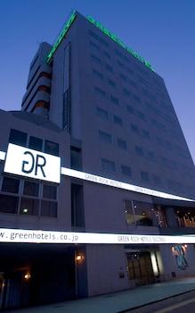 Image de Green Rich Hotel Suizenji à Kumamoto