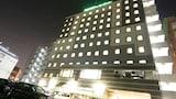 Foto di Kenchomae Green Hotel a Kumamoto