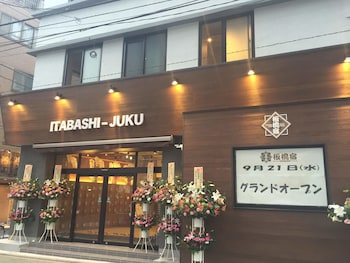 Picture of Tokyo Guest House Itabashijuku - Hostel in Tokyo