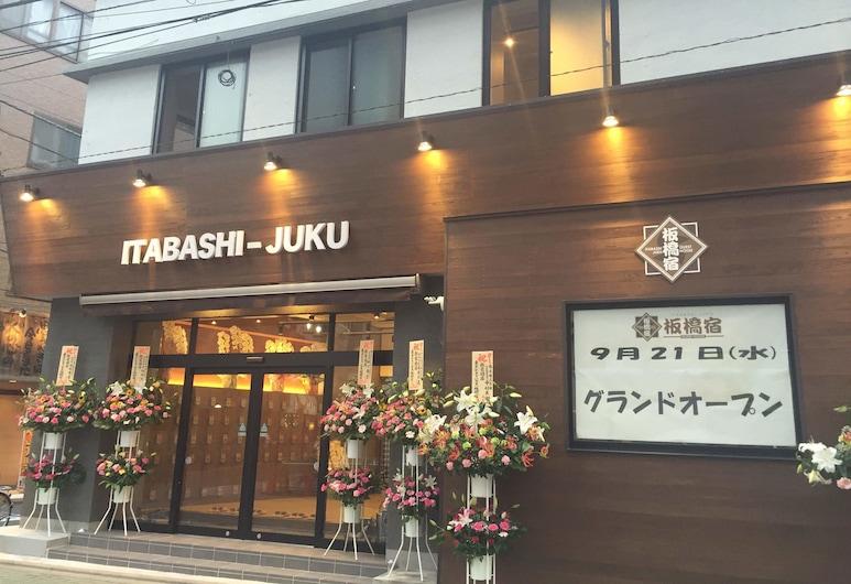 東京ゲストハウス 板橋宿, 板橋区