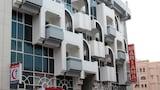 두바이의 마리아나 호텔 사진