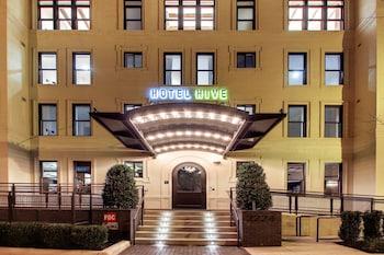ภาพ Hotel Hive ใน วอชิงตัน