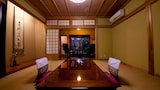 Sélectionnez cet hôtel quartier  à Beppu, Japon (réservation en ligne)