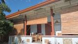 米沙鄢群岛酒店预订