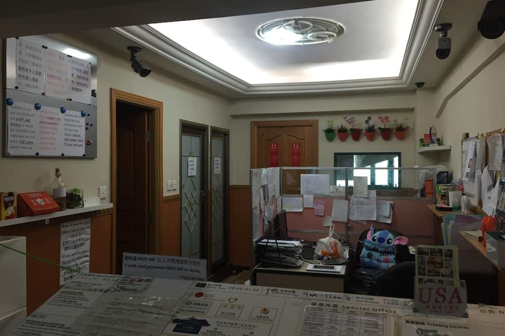Стойка регистрации