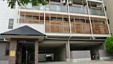 Sélectionnez cet hôtel quartier  Takatsuki, Japon (réservation en ligne)
