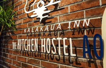 Picture of THE KITCHEN HOSTEL AO in Naha