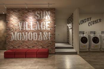 A(z) Sun Village Momodani - Hostel hotel fényképe itt: Osaka