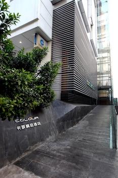 Foto van Colour Inn Shenzhen Dongmen Branch in Shenzhen