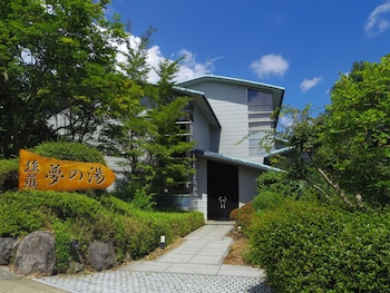 Gambar Hakone Gora Onsen Yumenoyu di Hakone