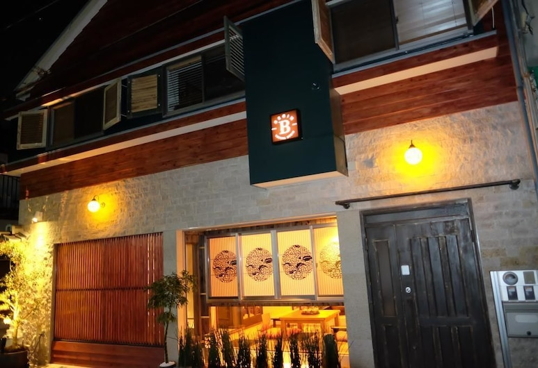 세이키 & 비긴, Kyoto
