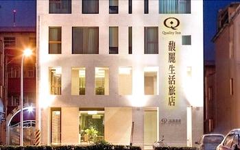 Fotografia do Quality Inn Hualien em Hualien