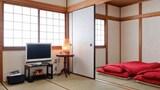 Sélectionnez cet hôtel quartier  à Suita, Japon (réservation en ligne)