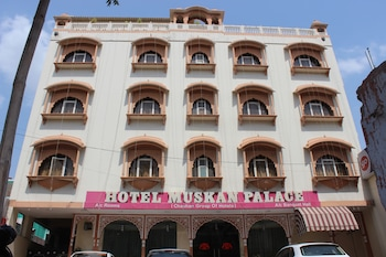 Picture of HOTEL MUSKAN PALACE in Jaipur