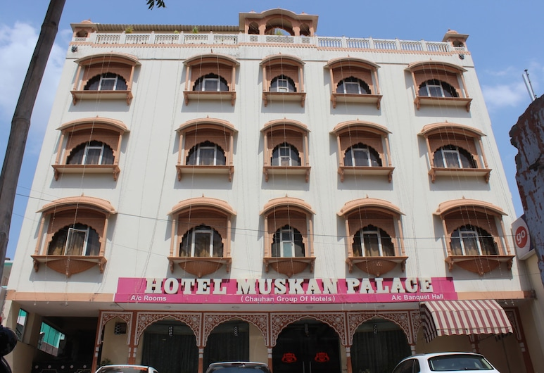 HOTEL MUSKAN PALACE, Jaipur, View from Hotel