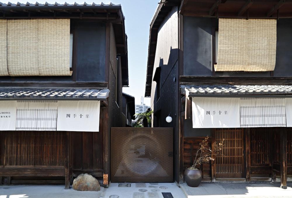 京町家ホテル 四季十楽, 京都市