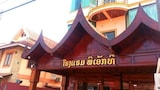 Hotel Vientiane - Vacanze a Vientiane, Albergo Vientiane