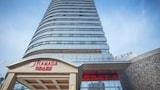 Book this Free Breakfast Hotel in Wuhu