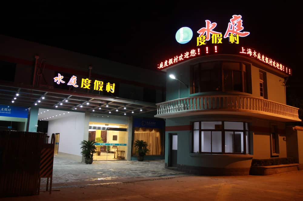 Shanghai Shuiting Holiday Resort